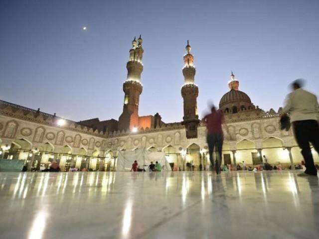 covid 19 ulema of al azhar university issue fatwa banning congregational prayers