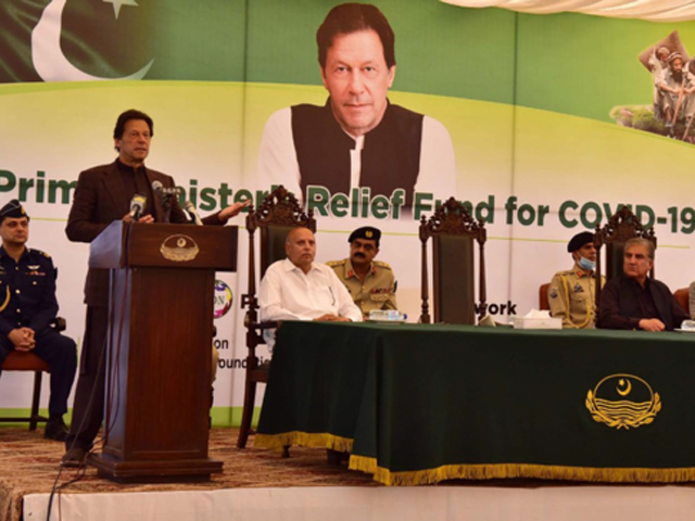 pm imran addresses a ceremony in lahore on saturday photo pid