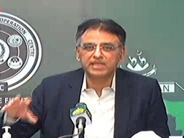 planning-minister-asad-umar-addresses-a-news-conference-in-islamabad-screengrab