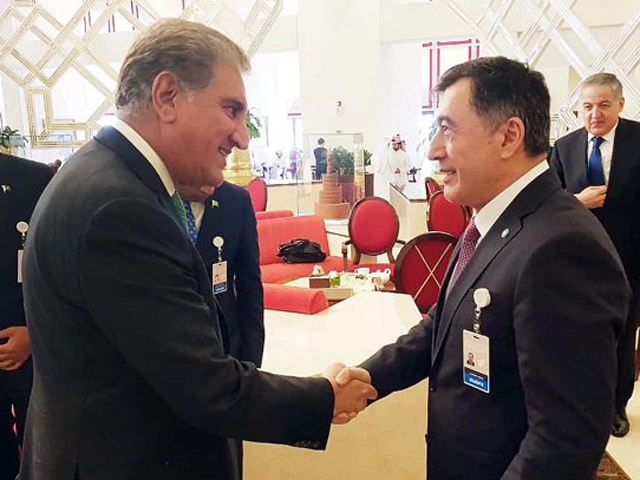 foreign-minister-shah-mehmood-qureshi-in-a-meeting-with-secretary-general-sco-vladimir-norov-during-us-taliban-peace-deal-conference-in-doha-qatar-photo-app-file