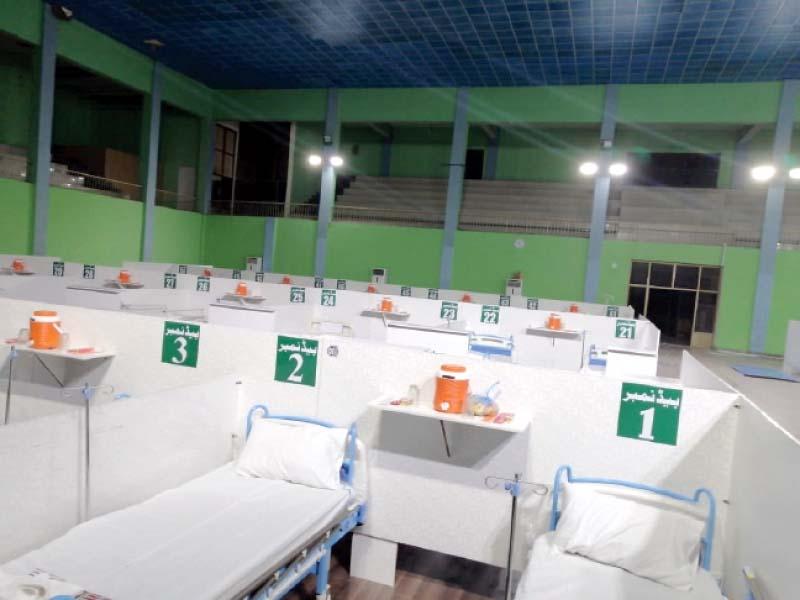 120 bed quarantine facility set up in pindi