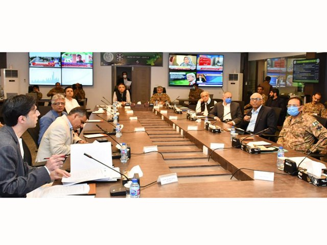 a view of national command and operation centre ncoc meeting photo express