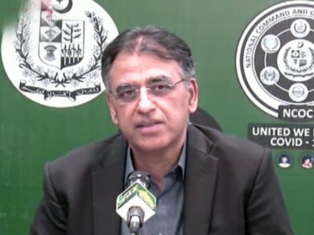planning minster asad umar addresses a news conference in islamabad screengrab