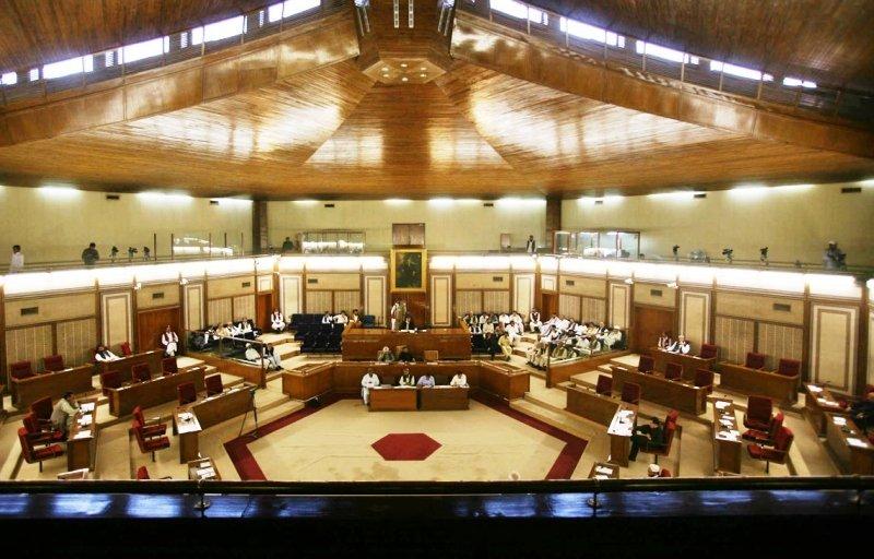 balochistan assembly photo online file