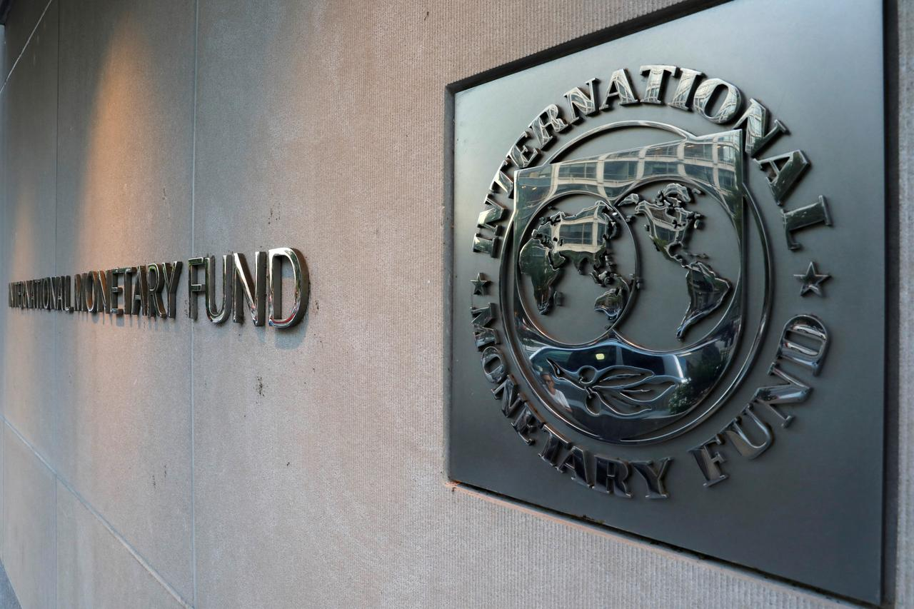 a reuters file photo of the imf logo