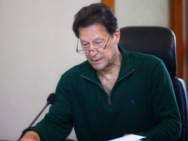PM Imran Khan. PHOTO PTI