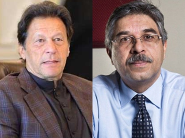 pm imran expresses grief over death of prominent businessman ali suleman habib