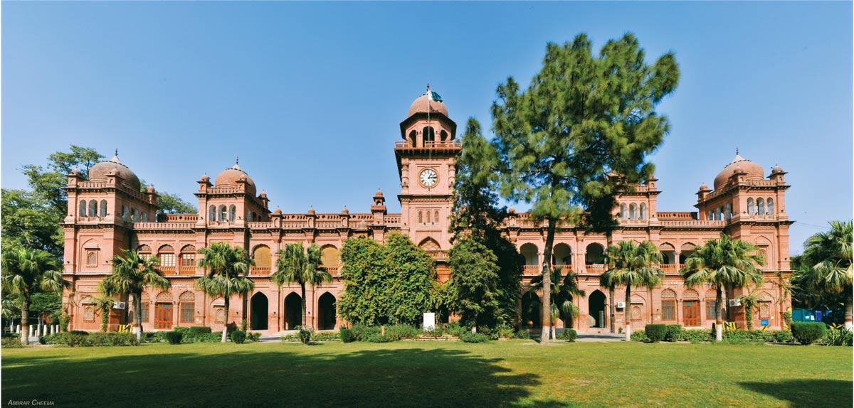 punjab university photo facebook