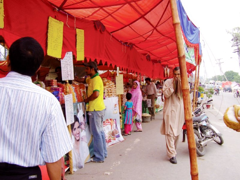 ramazan bazaars photo file