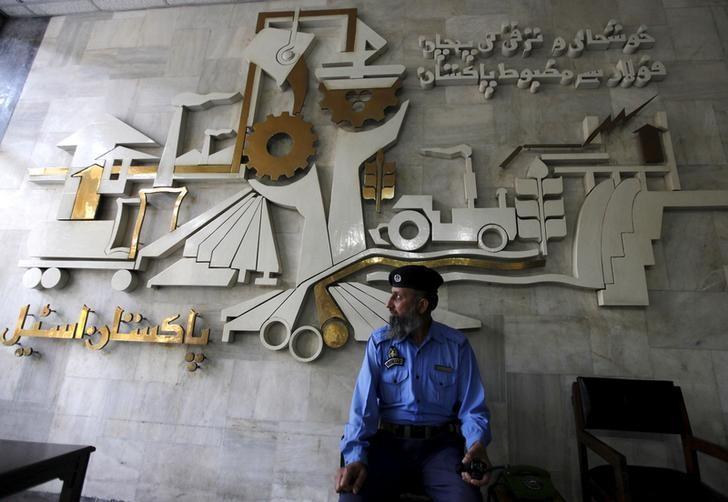 A Reuters file photo of Pakistan Steel Mills office.