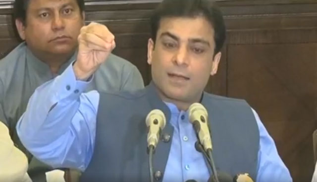 pml n leader hamza shehbaz photo file