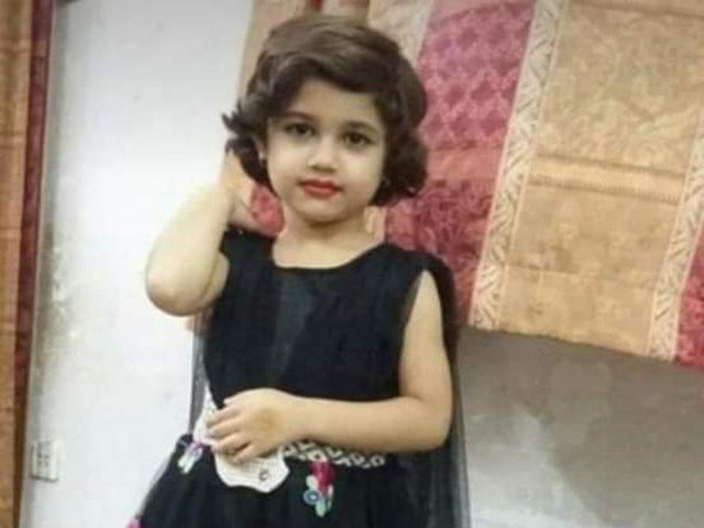 seven year old eshaal was playing with other children in the house when her uncle opened fire on her photo express