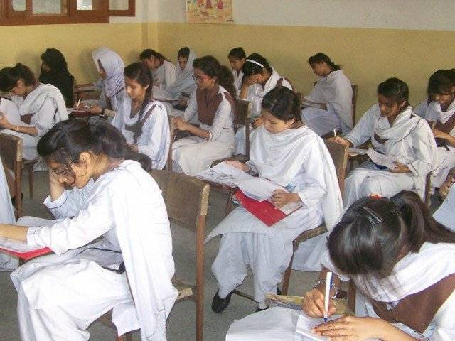 the students of tenth and twelfth will be given average marks on the basis of their previous results with 5 per cent grace marks photo nni file