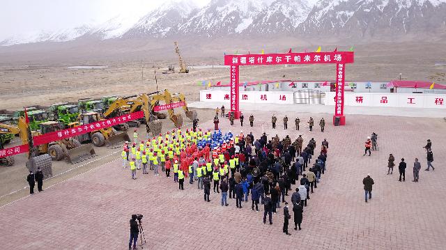 china to build high altitude airport in xinjiang