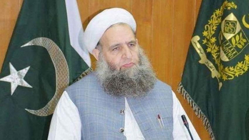 photo radio pakistan