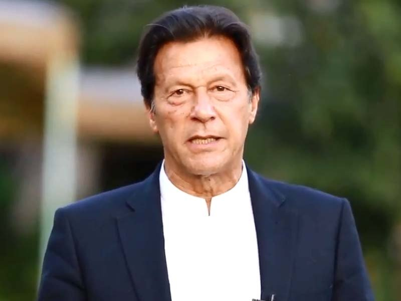 pm imran says the book is an excellent brief history of driving force that made islamic civilisation greatest of its time photo file