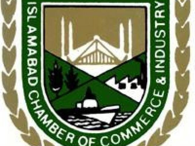 islamabad chamber of commerce and industry photo file