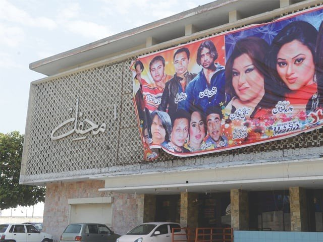 punjab s theatre industry requests govt to lift restrictions for eid shows