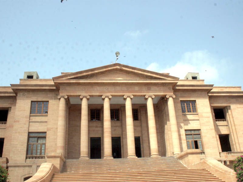 a file photo of the sindh high court