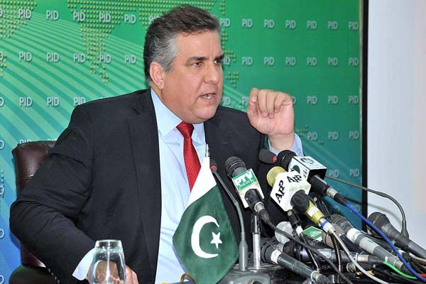 former mna daniyal aziz asks supreme court to declare ordinance null and void photo app file