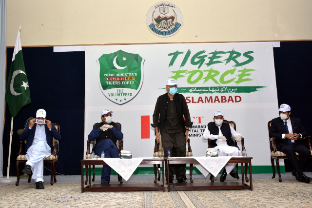 asad umar addresses launching ceremony of the force in federal capital photo twitter