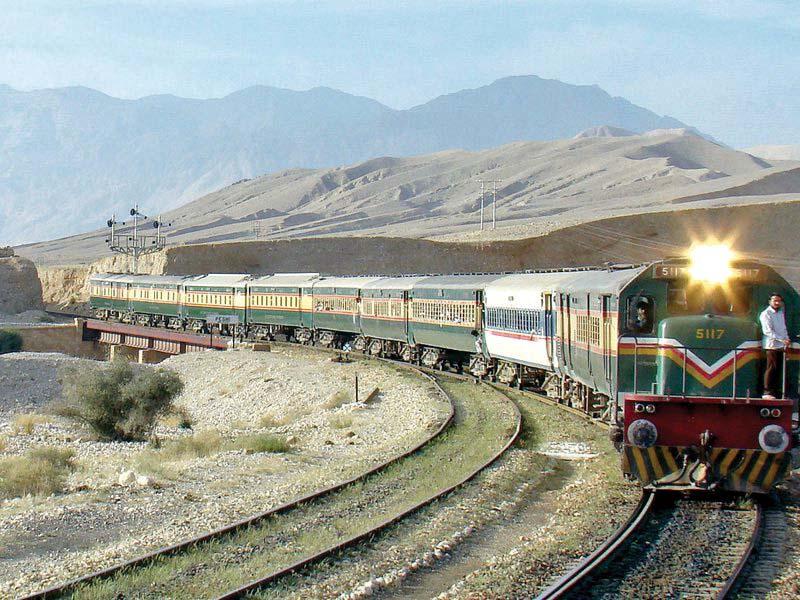 representational image of a train photo file