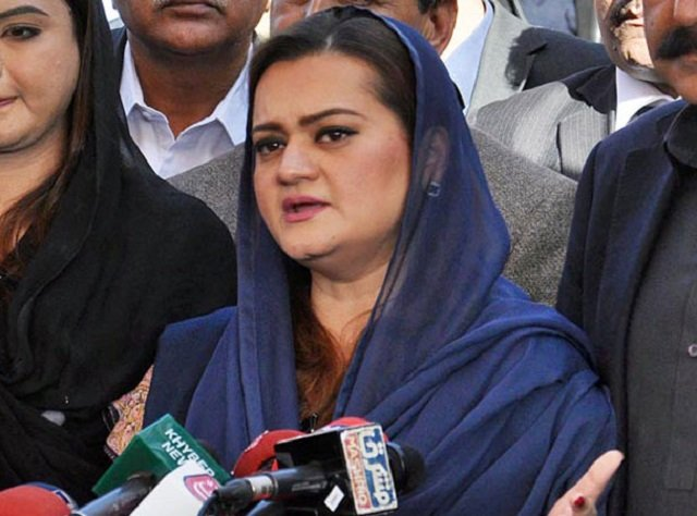 pml n spokesperson terms it a diversion to veil ruling party s corruption photo file