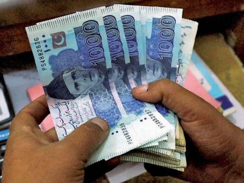 investment in pakistan s debt securities soars
