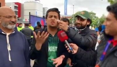 Watch: Momin Saqib drops truth bomb on Pakistan's reaction to Covid-19 |  The Express Tribune