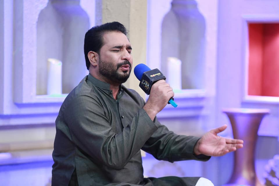 sherry raza the incredible journey of pakistan s finest frontman