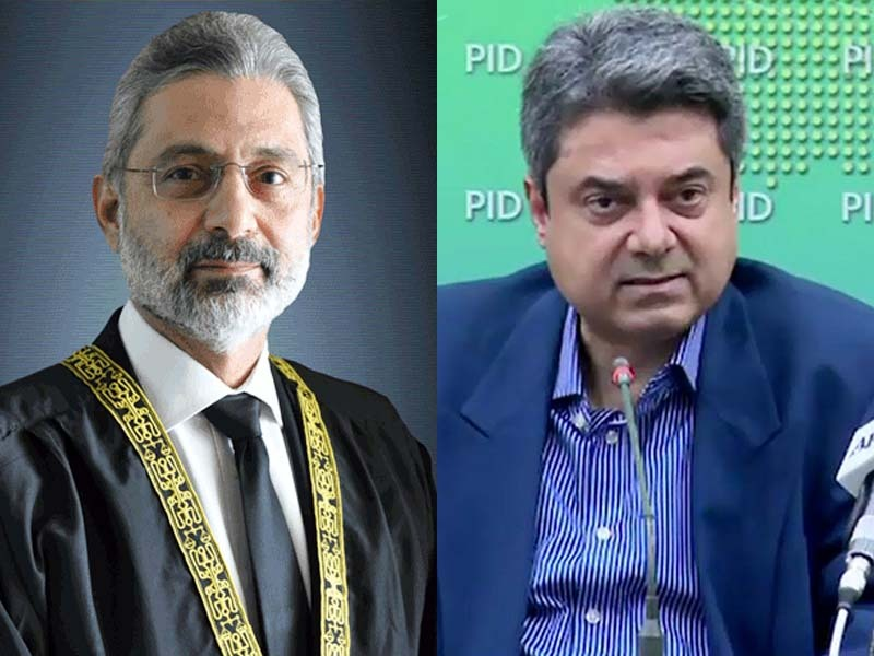 Justice Qazi Faez  Isa (left) and former law minister Farogh Naseem. PHOTO: FILE