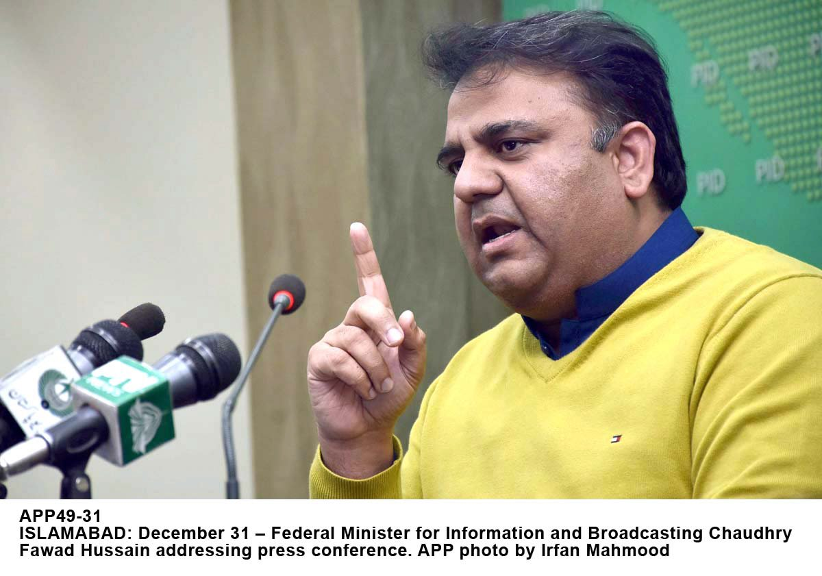 sops must be followed in parliament fawad chaudhry