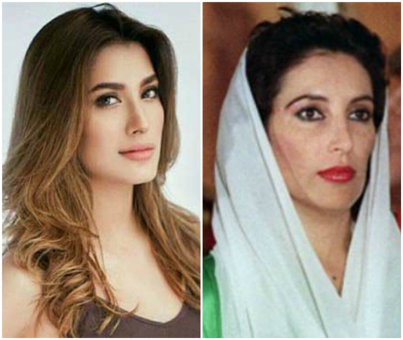 to me she s a shakespearean heroine mehwish hayat on benazir bhutto
