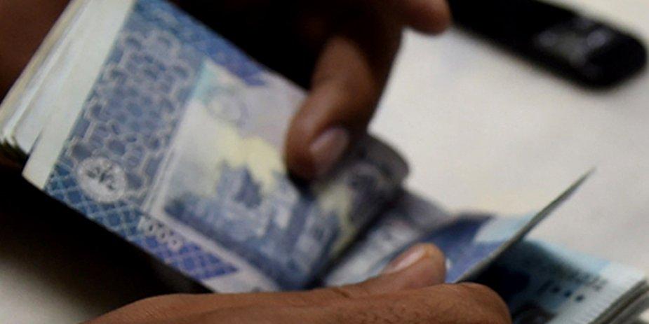 Interest rate impact. PHOTO: REUTERS
