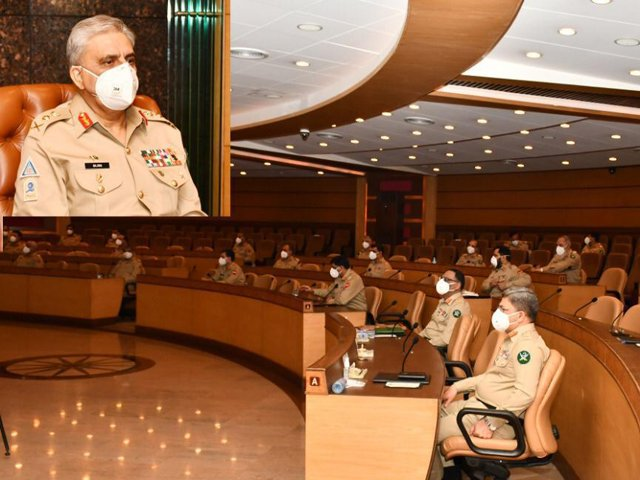 corps commander s conference was held at ghq in rawalpindi photo ispr
