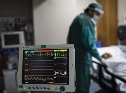 hospital accused of violating amal umer act