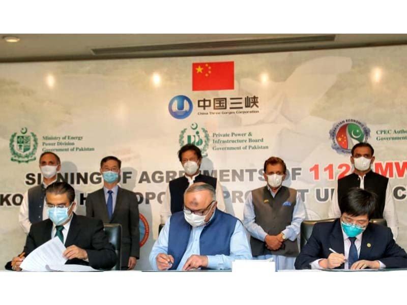 2 4b kohala power project signing ceremony held