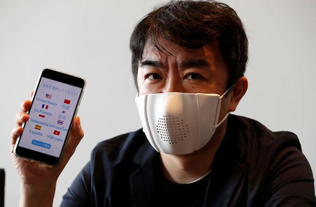 japanese startup creates connected face mask for coronavirus new normal
