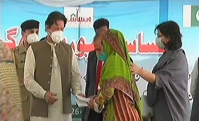 pm imran launches ehsaas cash emergency programme in ajk
