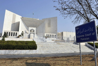supremecourt of pakistan photo afp