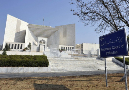 supreme court of pakistan photo afp file
