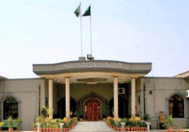 ihc photo islamabad high court website
