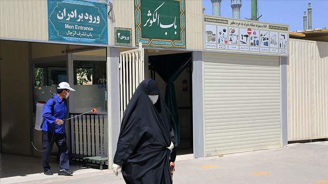 iran reports record deaths due to coronavirus