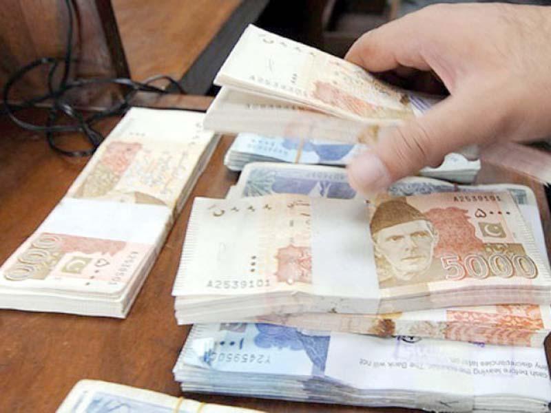 banks lending photo file