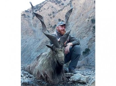 us hunter bags record markhor trophy