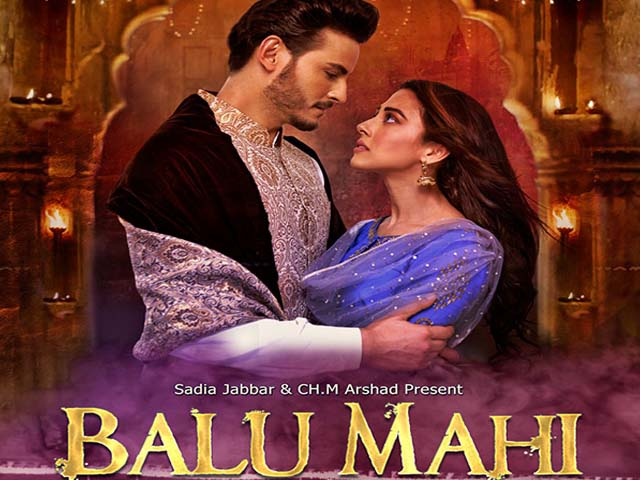 Balu Mahi offers an assortment of feel-good moments, comic relief, songs, along with heart-warming moments between Bilal and Mahi. PHOTO: IMDb.