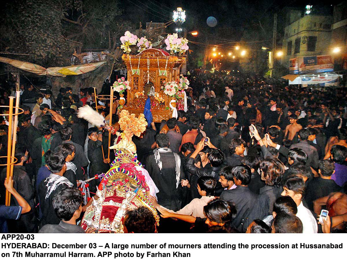 gunmen kill shia leader during mourning procession in chiniot