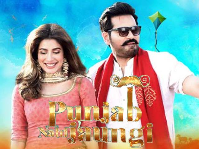 The film tells the story of two lovers, played by Saeed and Hayat, whose romantic relationship is complicated by the attention of the characters played by Rehman and Hocane and by the displeasure of their elders.