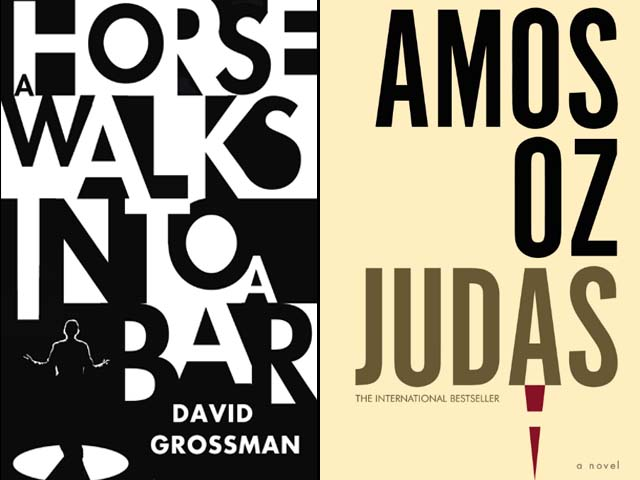 'A Horse Walks into a Bar' takes us into the mind of an idiosyncratic man psychologically damaged by the society, 'Judas' by Amos Oz explores the mental hullabaloo of a renegade apostle.