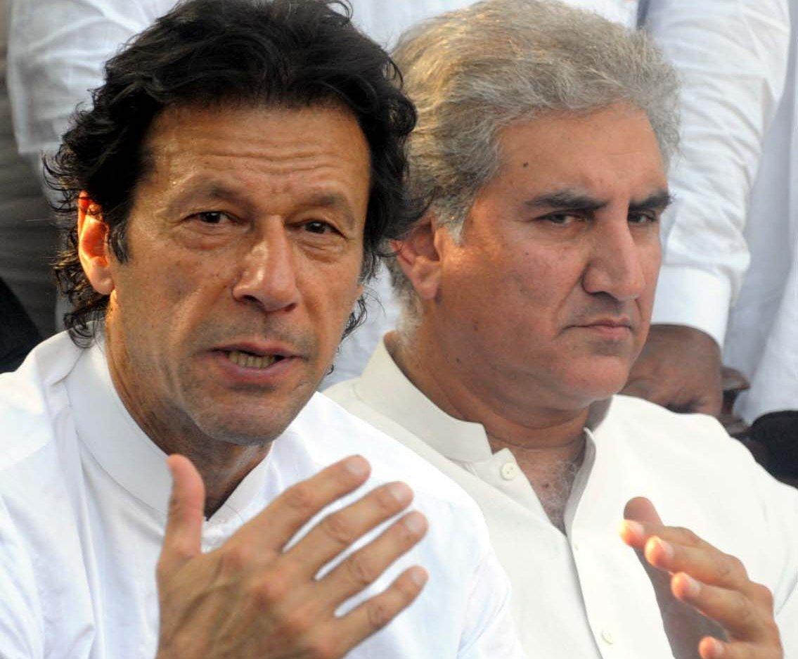 file photo of imran khan photo express file